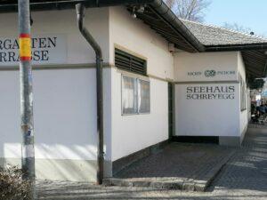 Der Eingangsbereich vom Biergarten Seehaus Schreyegg Seeblick